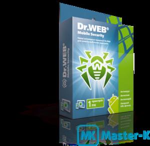 Антивирус Dr.Web Mobile Security BOX 1 year