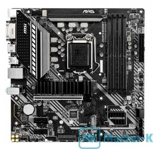 Socket 1200 MSI MAG B460M BAZOOKA, Intel B460 Express Chipset, mATX